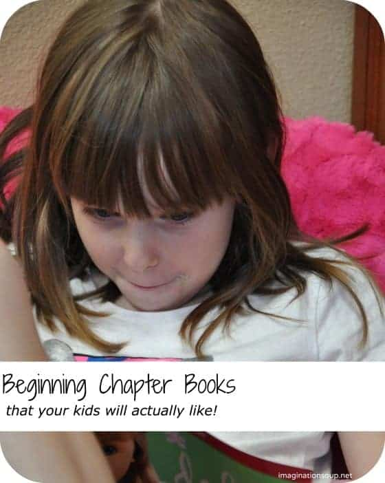 beginning chapter books