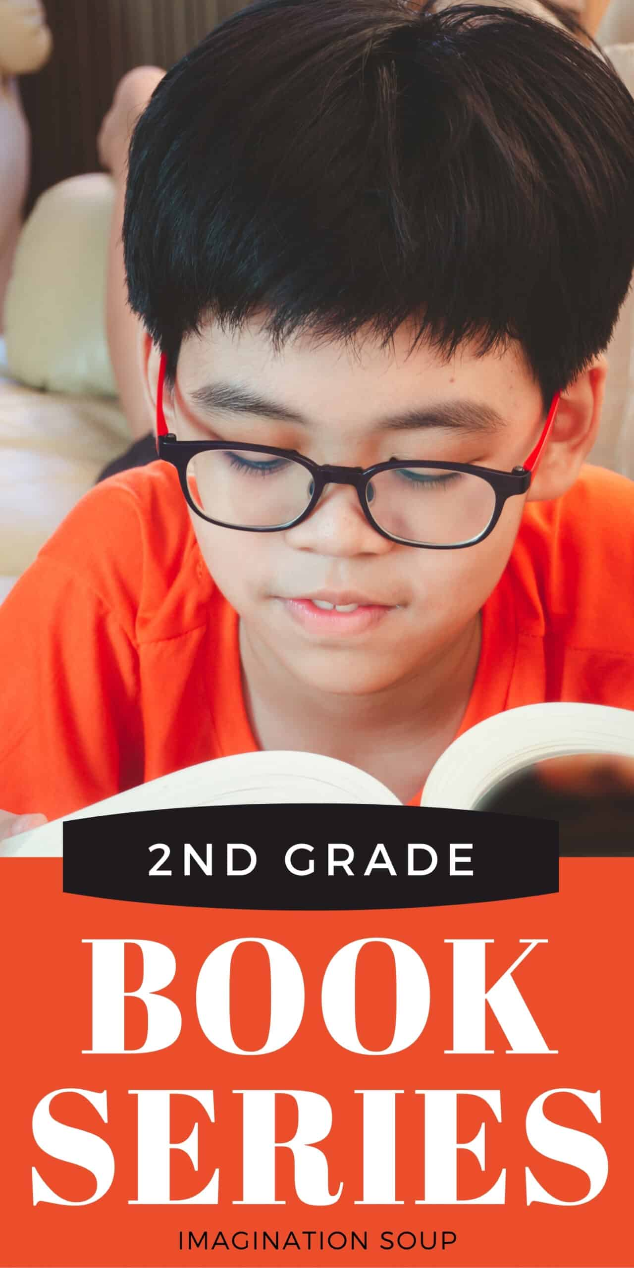 Best book series for 2nd grade
