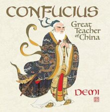 Picture Books About China and the Chinese Language (Mandarin)