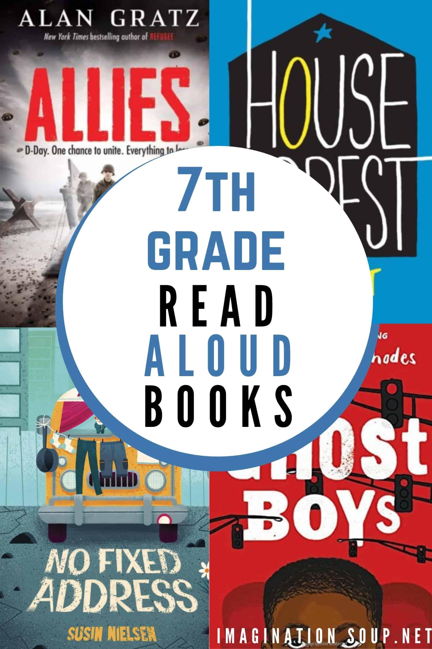 7th grade read aloud books