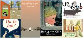 picture book mentor texts to teach inference