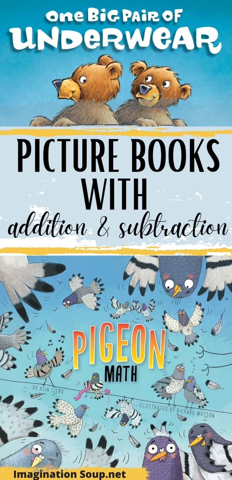 picture books about addition & subtraction