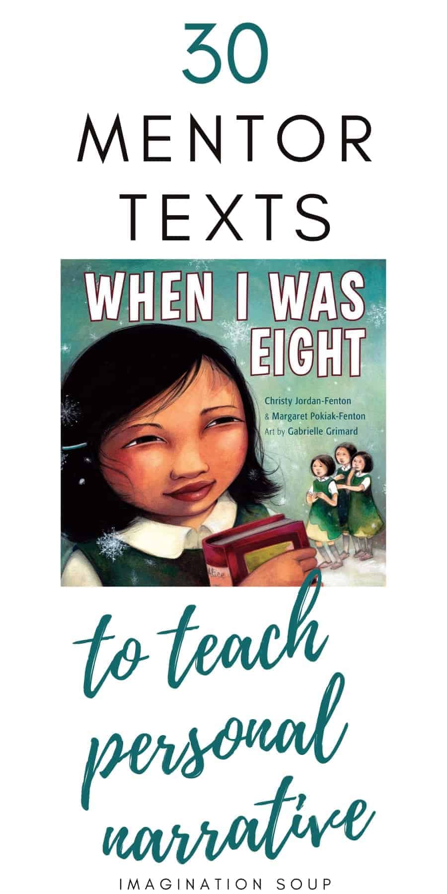 mentor texts to teach personal narrative