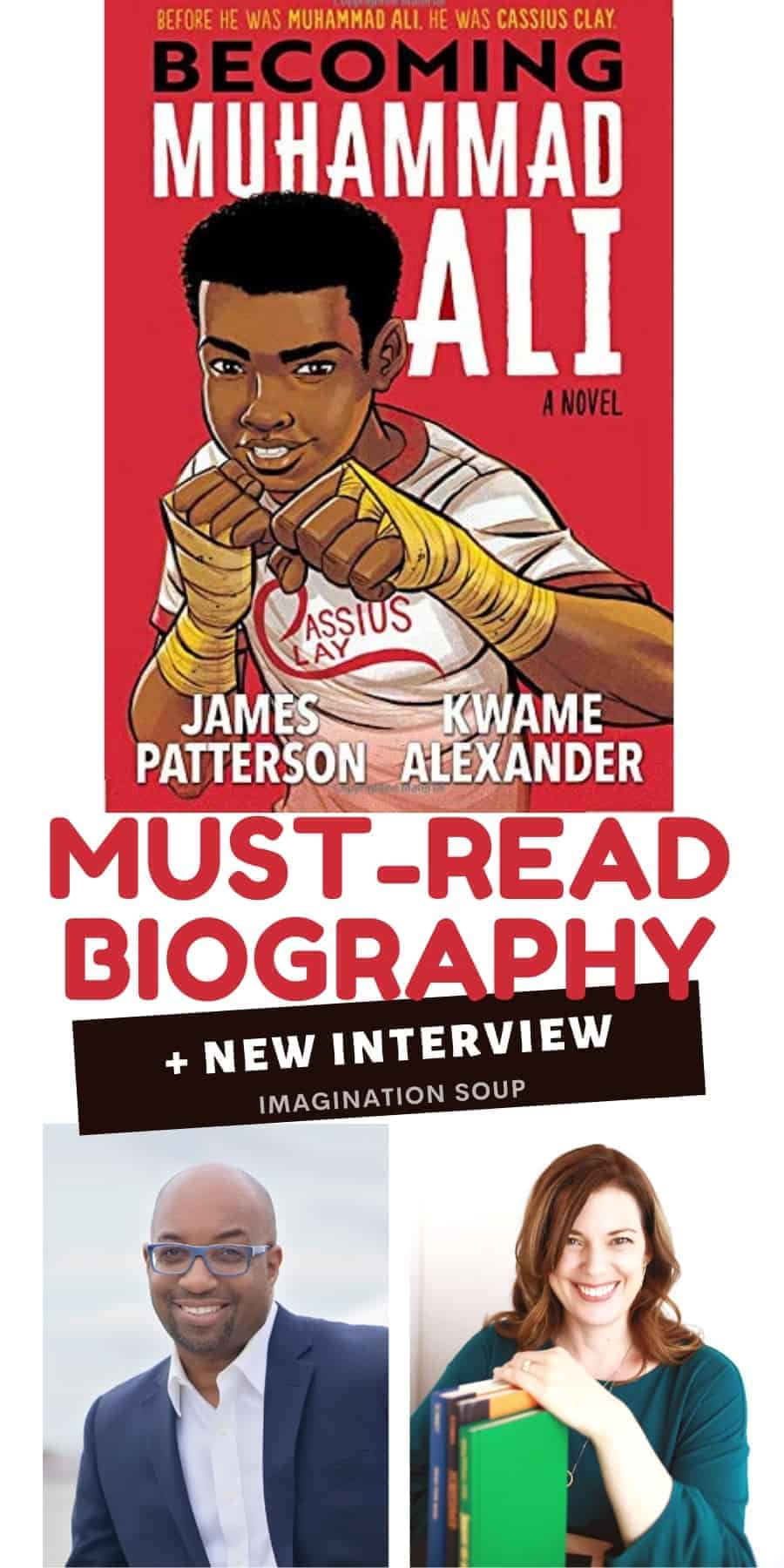 Interview with Kwame Alexander About His New Book, Becoming Muhammad Ali