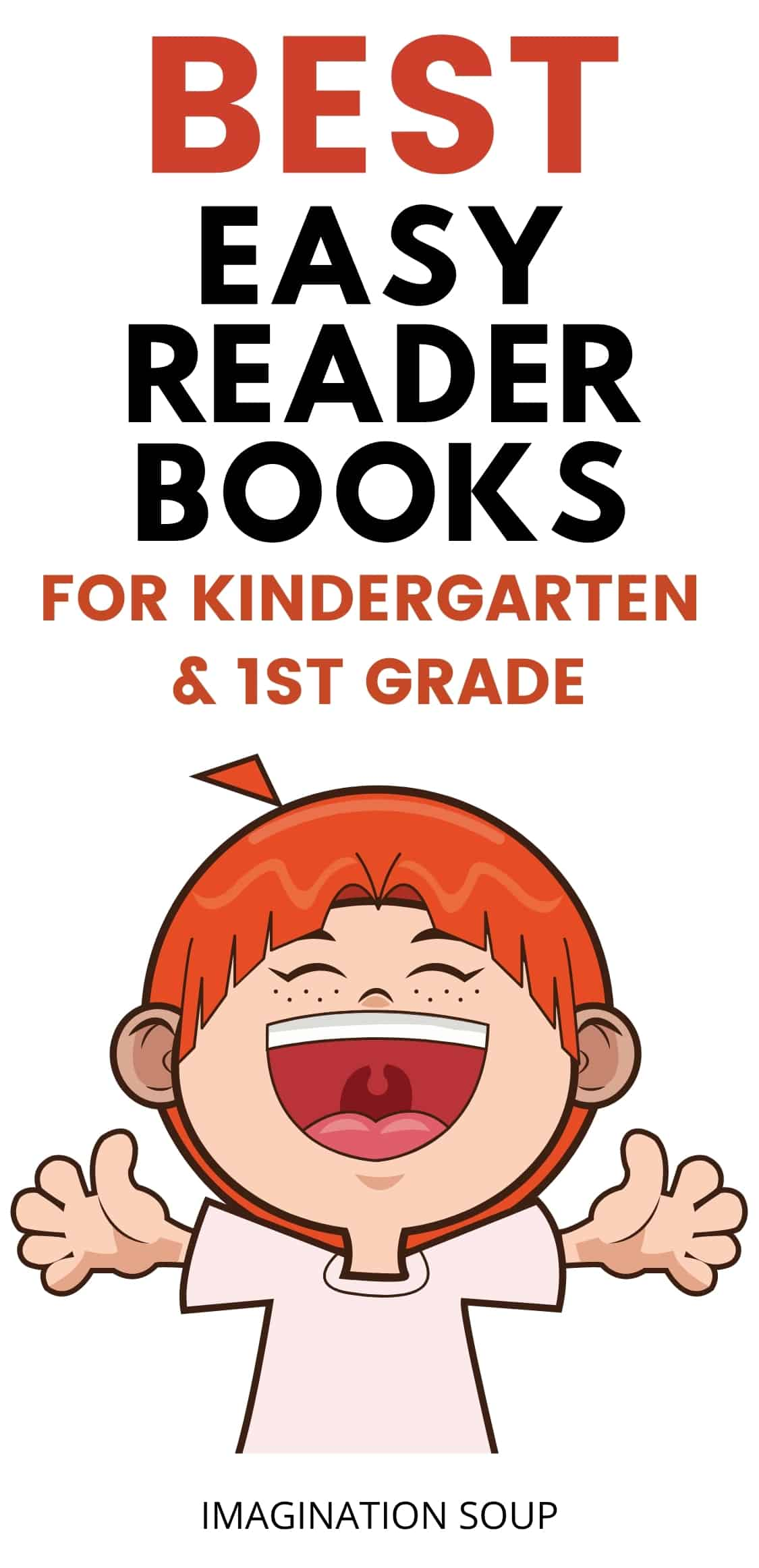 best easy reader books for kindergarten and first grade