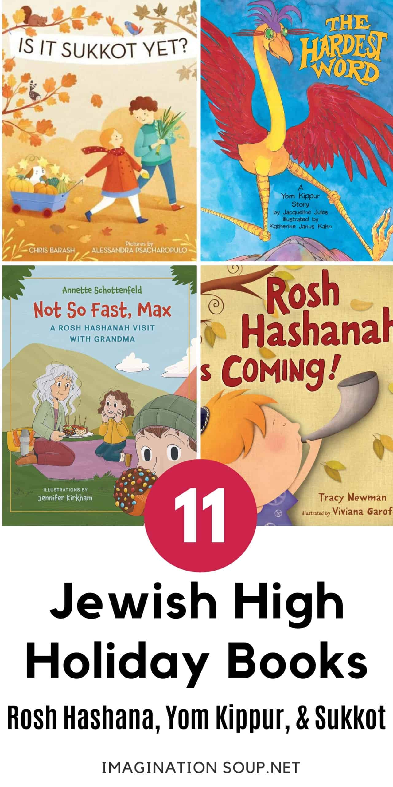 Children's Books About the Jewish High Holidays (Rosh Hashana, Yom Kippur, and Sukkot)